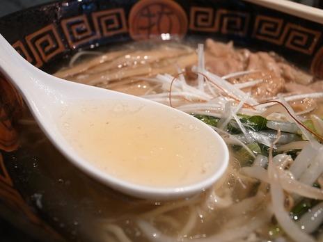 すっきり透明スープ