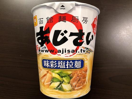 マルちゃん「函館麺厨房 あじさい 味彩塩拉麺」
