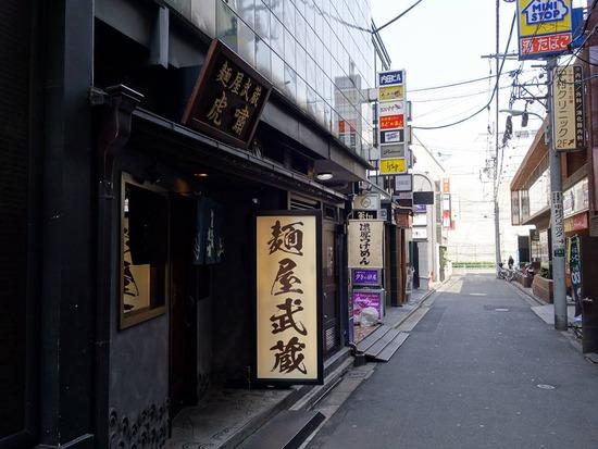 ミッドタウンからすぐの麺屋武蔵虎嘯