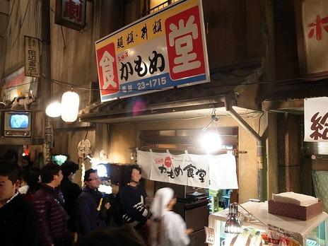 新横浜ラーメン博物館内かもめ食堂