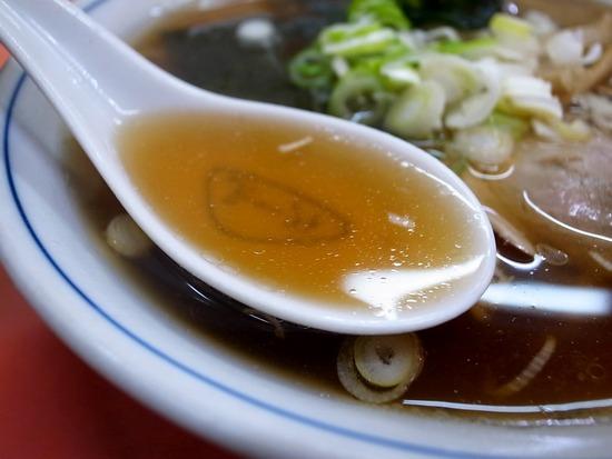 代一元のスープ