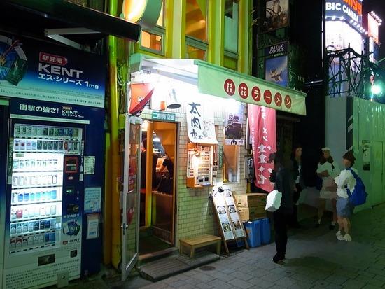 新宿東口桂花ラーメン
