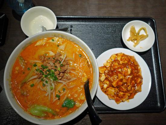 タンタン麺ランチ