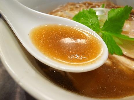 かなで改限定のスープ