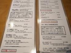 中村屋@WeST PArK CaFE(下北沢)メニュー