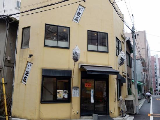 佐高@新宿御苑前のラーメン : ラーメン食べたら書くブログ