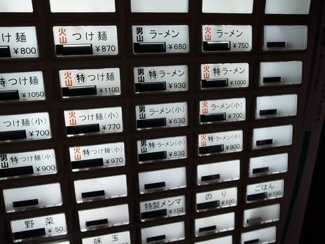 縄麺男山(本郷三丁目)メニュー(券売機)
