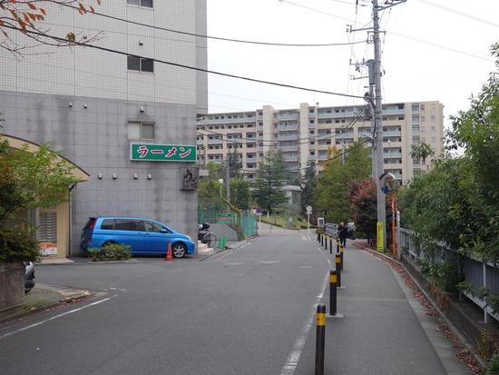 町田家行き方