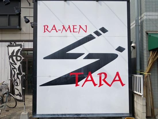 RA-MENぐうTARA