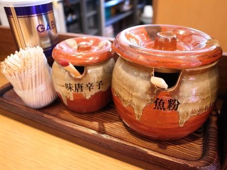 麺屋豊蔵(後楽園)卓上セット
