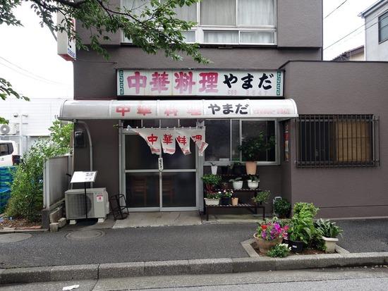 船堀「中華料理やまだ」味噌ラーメン