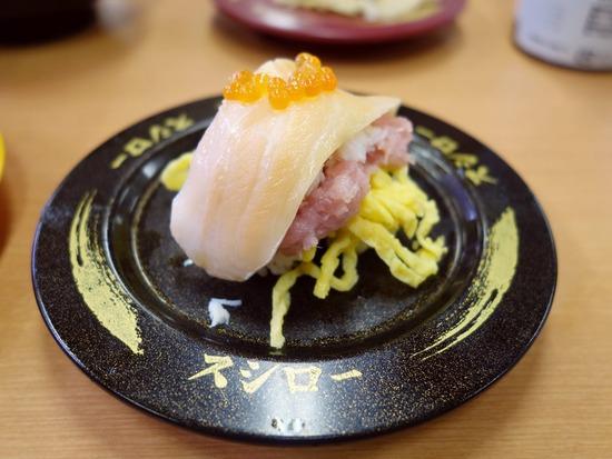 海鮮爆盛りマウンテン300円