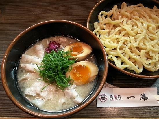 特製つけ麺@一幕