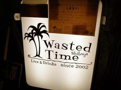 渋谷宇田川町Wasted Time