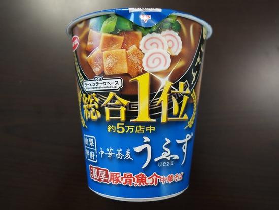 ファミリーマート限定「中華蕎麦うゑず監修 濃厚豚骨魚介中華そば」