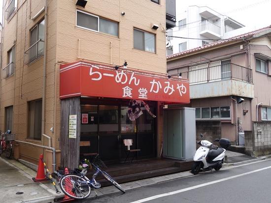 船堀「らーめん食堂かみや」スタミナラーメン(ニンニク入り)