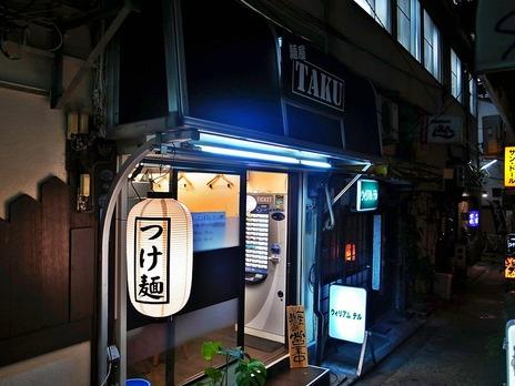 飯田橋濃厚つけ麺麺屋TAKU