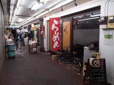 笹塚商店街のラーメン屋さん