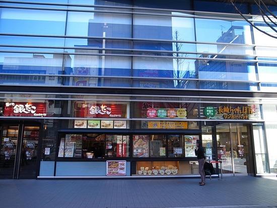 リンガーハット新宿東宝ビル店