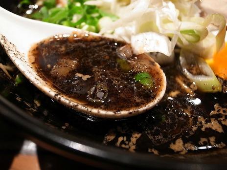 五行@代々木上原の焦がし味噌スープ