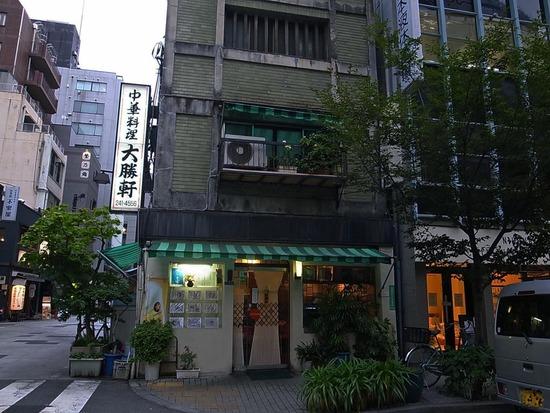 三越前「大勝軒」昭和初期から続く老舗の中華そば