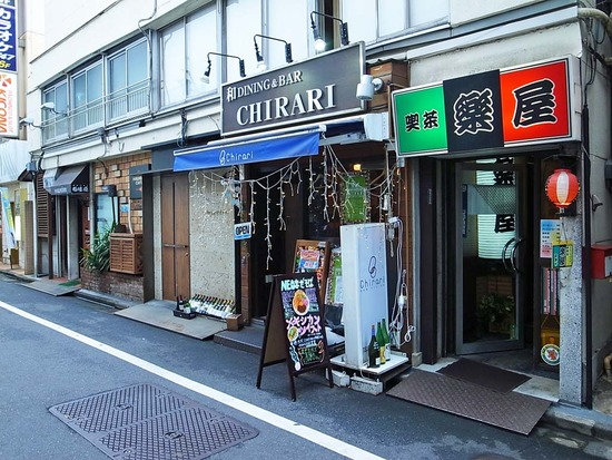 新宿三丁目「IRUCA」一本化&カスタマイズ可能になったメキシカンツイスト