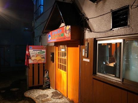 エベレスト@桜上水駅