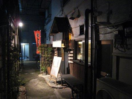 三亀勢(桜上水)外観