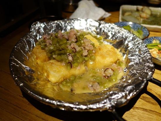 豆腐とエンドウ