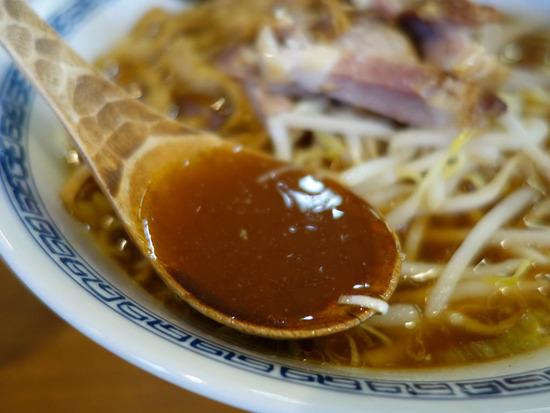 ばんや醤油スープ
