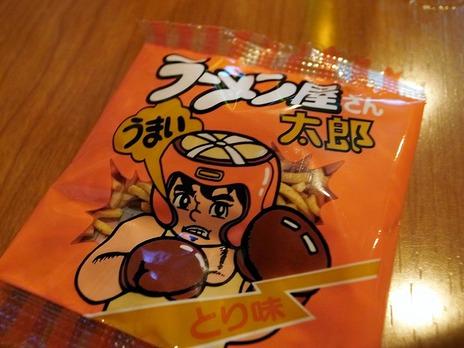 ラーメン屋さん太郎とり味