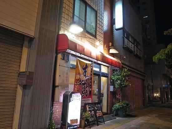 錦糸町生駒外観