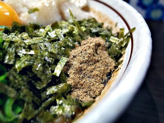 海苔&魚粉