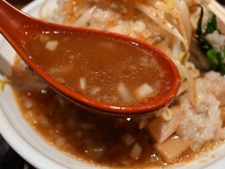 どっかんのスープ