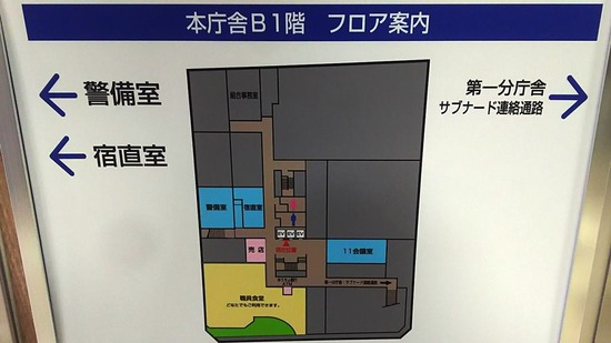 新宿区役所地下1階