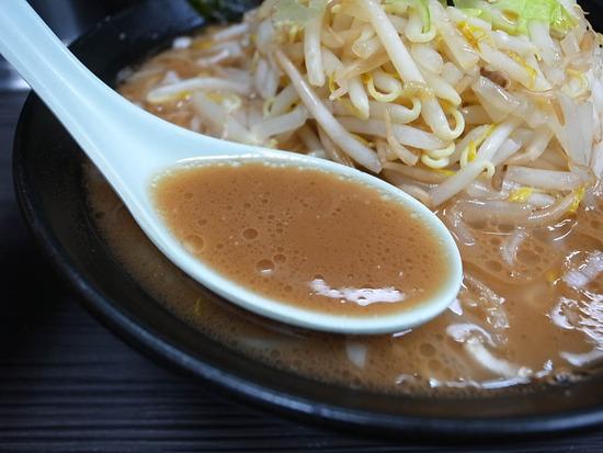 桜道家スープ