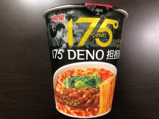 ファミリーマート限定「明星 175°DENO 担担麺」
