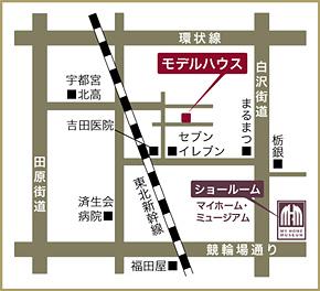 モデルハウス案内図