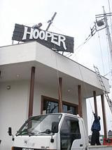 080428 HOOPER 宇都宮店(2)