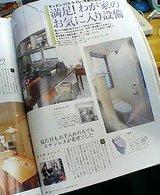 月刊ハウジング2006_8月号_P240