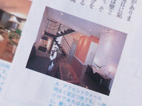 月刊ハウジング03