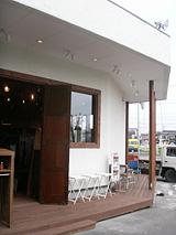 080428 HOOPER 宇都宮店(3)
