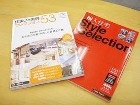 この二冊に掲載されてます。