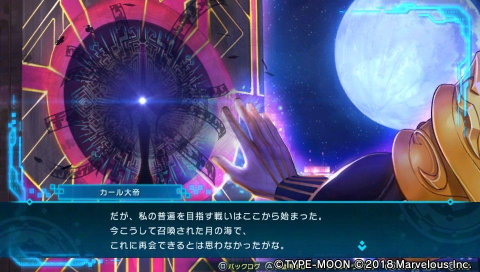 EXTELLA_LINKその2 (36)