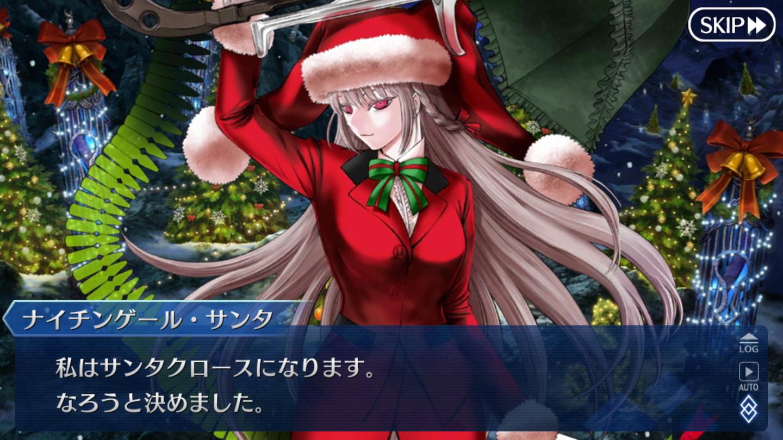 FGOクリスマスイベ2019 (38)