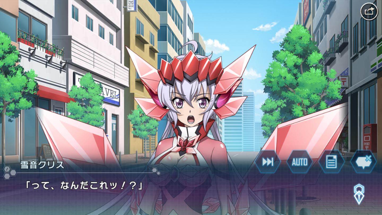 絆結ぶ赤き宝石 (4)