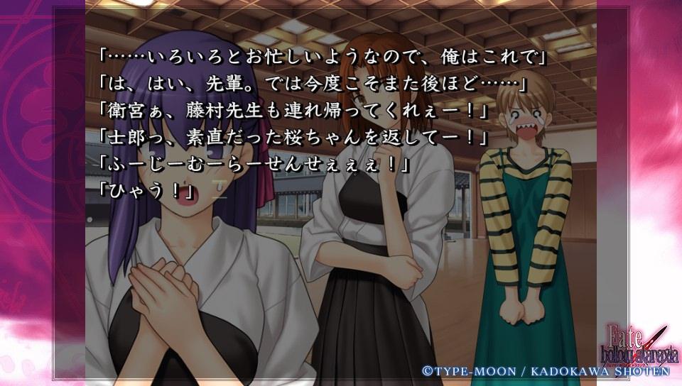 Fateホロウその5 (61)