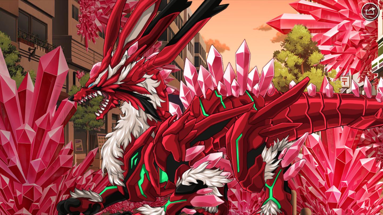絆結ぶ赤き宝石 (7)