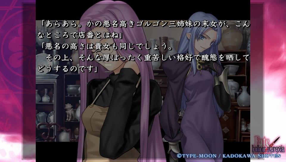 Fateホロウその6 (39)