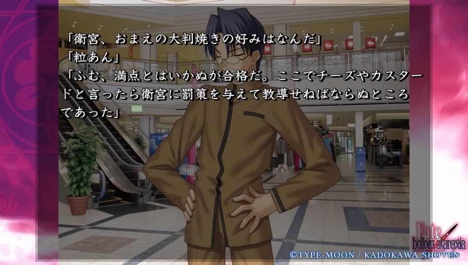 Fateホロウその3 (47)